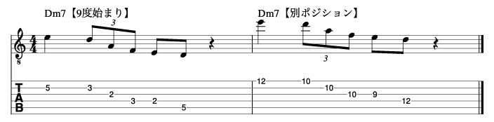 Ⅱm7フレーズ2_楽譜