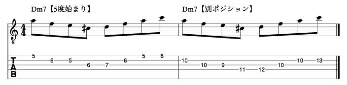 Ⅱm7フレーズ4_楽譜