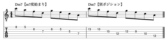 Ⅱm7フレーズ5_楽譜