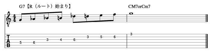 コンディミフレーズ1_楽譜