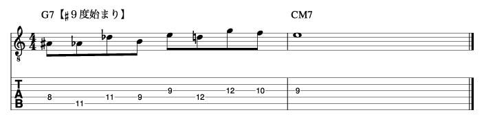 コンディミフレーズ3_楽譜