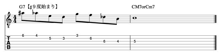 コンディミフレーズ6_楽譜