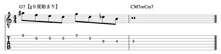 コンディミフレーズ7_楽譜