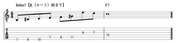 ディミニッシュフレーズ3_楽譜