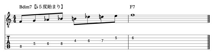 ディミニッシュフレーズ4_楽譜