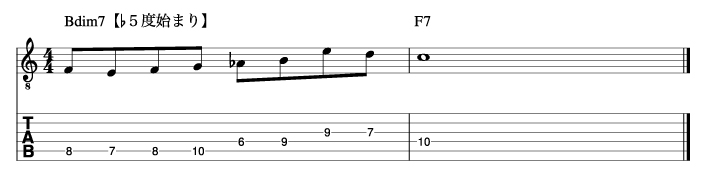 ディミニッシュフレーズ5_楽譜
