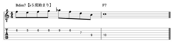 ディミニッシュフレーズ6_楽譜