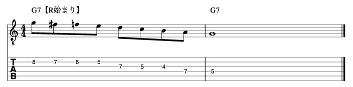 ビバップスケール基本フレーズ1_楽譜
