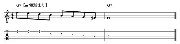 ビバップスケール基本フレーズ4_楽譜