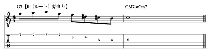 ホールトーンフレーズ4_楽譜