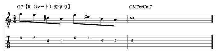 ホールトーンフレーズ6_楽譜