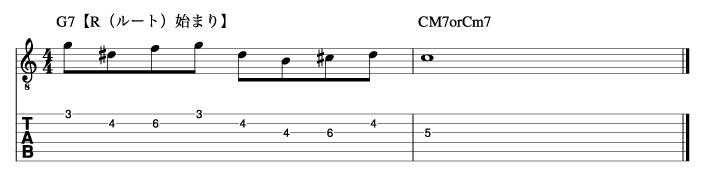 ホールトーンフレーズ7_楽譜