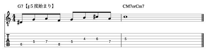 ホールトーンフレーズ8_楽譜