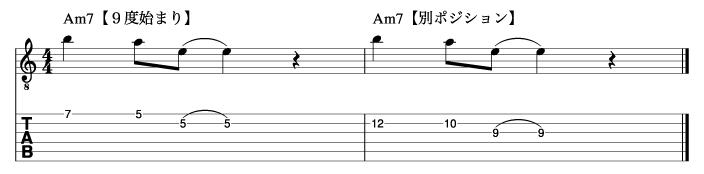 マイナートニック_ピックアップフレーズ1_楽譜