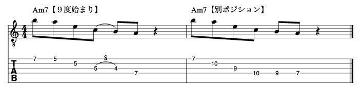 マイナートニック_ピックアップフレーズ2_楽譜