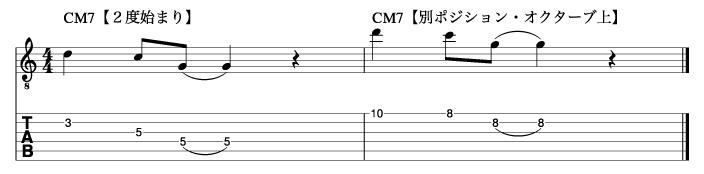 メジャートニック_ピックアップフレーズ1_楽譜