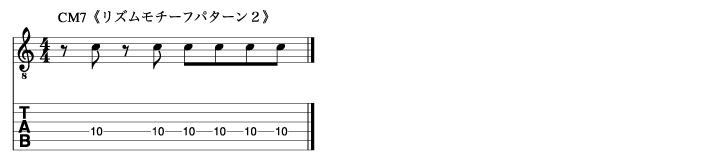 リズムモチーフパターン2_譜例