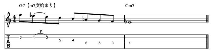 定番HP5フレーズ1_楽譜