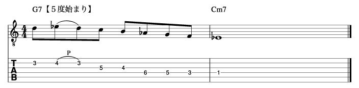 定番HP5フレーズ2_楽譜