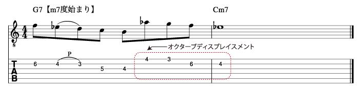 応用HP5フレーズ1_楽譜