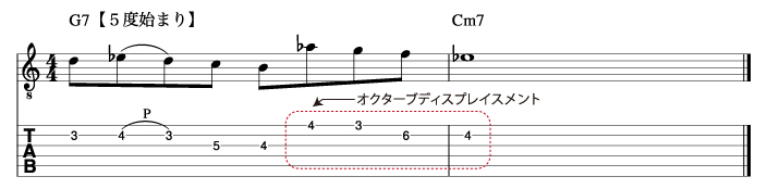 応用HP5フレーズ2_楽譜