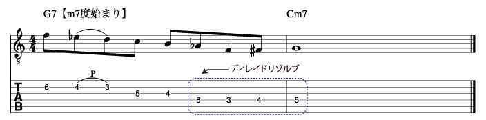 応用HP5フレーズ3_楽譜