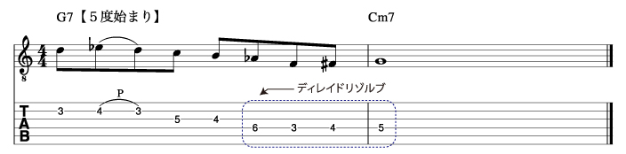 応用HP5フレーズ4_楽譜