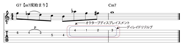 応用HP5フレーズ5_楽譜