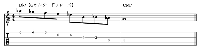 裏コードリディアンセブンスフレーズ1_楽譜