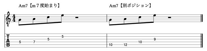 m7度から始まるマイナートニックフレーズ1_楽譜