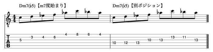 Ⅱm7(♭5)フレーズ7_楽譜