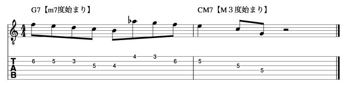 ドミナントトニックフレーズ4_楽譜