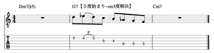 マイナーツーファイブフレーズ手順1_楽譜