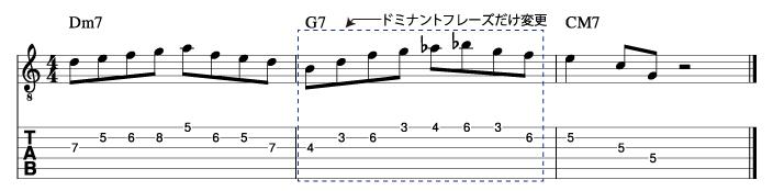メジャーツーファイブフレーズ5_楽譜
