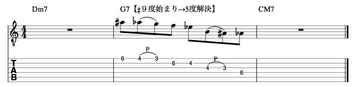 メジャーツーファイブワンフレーズ手順1_楽譜