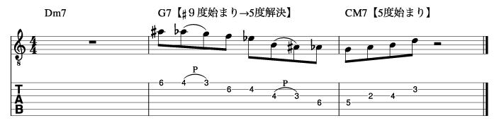 メジャーツーファイブワンフレーズ手順2_楽譜