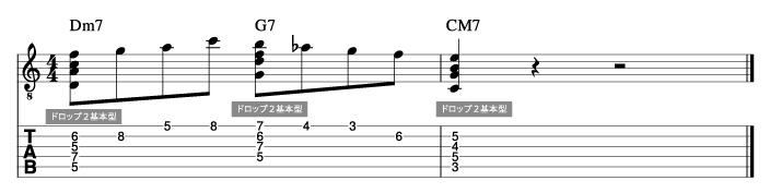 ジョーパス風ソロフレーズ1_楽譜