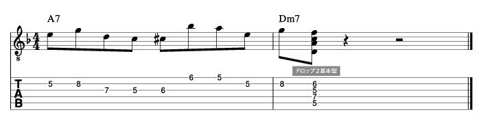 ジョーパス風ソロフレーズ4_楽譜